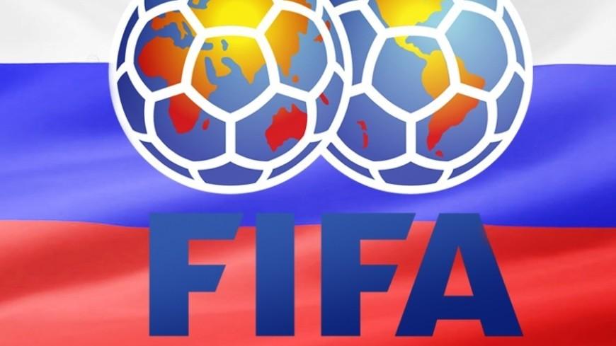 "Фото: ""«МИР 24»"":http://mir24.tv/, футбол, фифа"