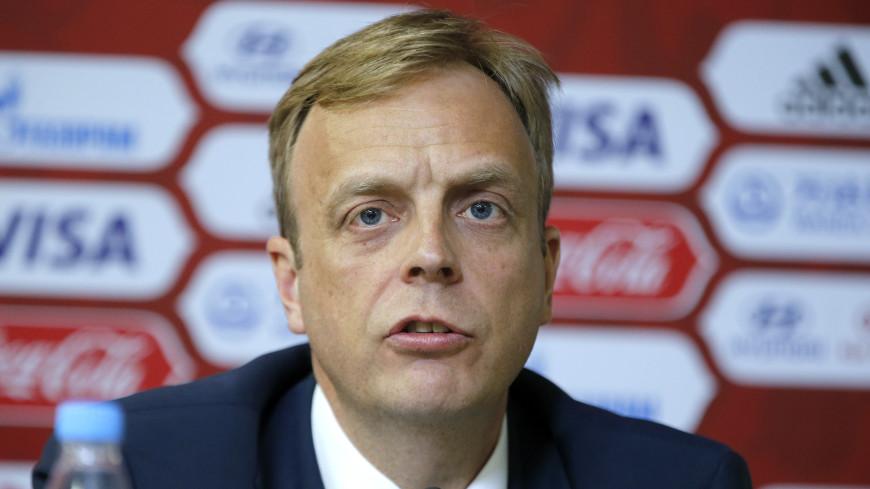 Глава департамента ФИФА восхитился организацией ЧМ по футболу в России