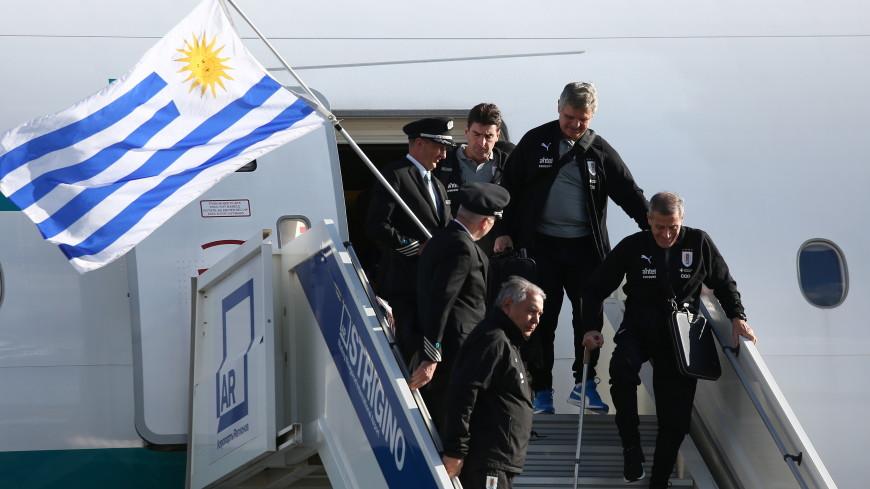 Уругвай и Франция пополнили список прилетевших на ЧМ сборных