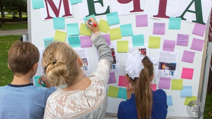 Международный день защиты детей: история и традиции праздника