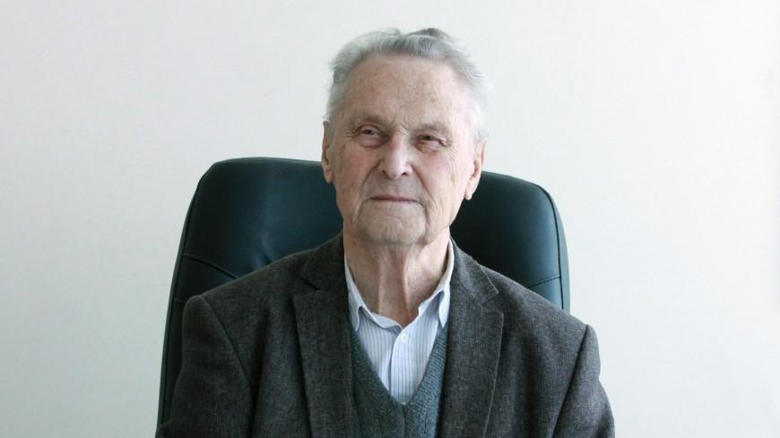 Возраст не помеха: 100-летний Арсений Миронов продолжает служить науке
