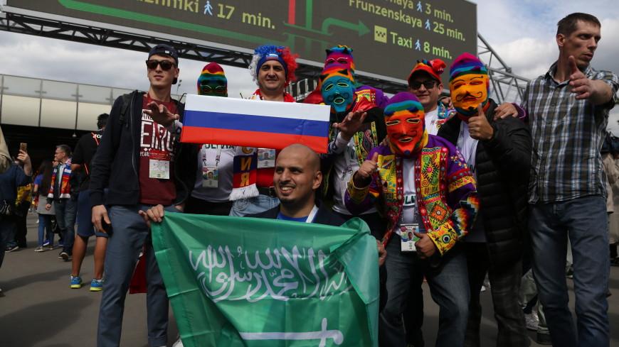Болельщики ЧМ получат в Москве скидку на кафе и музеи. По фан-паспорту