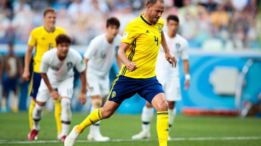 Опять в деле VAR: сборная Швеции обыграла Южную Корею