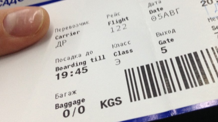 Пассажиры «Саратовских авиалиний» вернули свыше 29 тысяч билетов