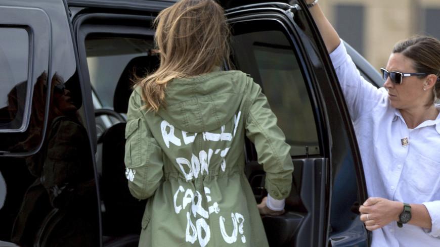 Цена на куртку, в которой засветилась жена Трампа, выросла в 16 раз