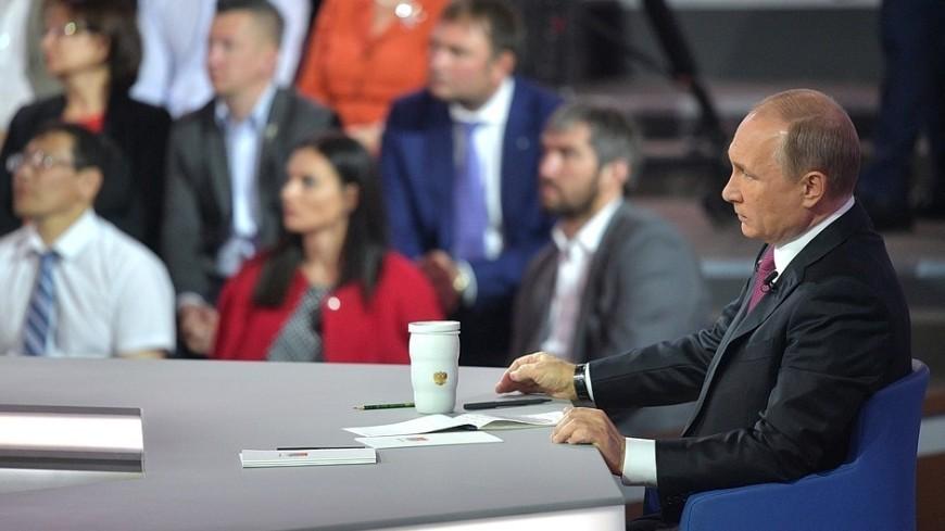 «Прямая линия с Владимиром Путиным»: ВИДЕОТРАНСЛЯЦИЯ