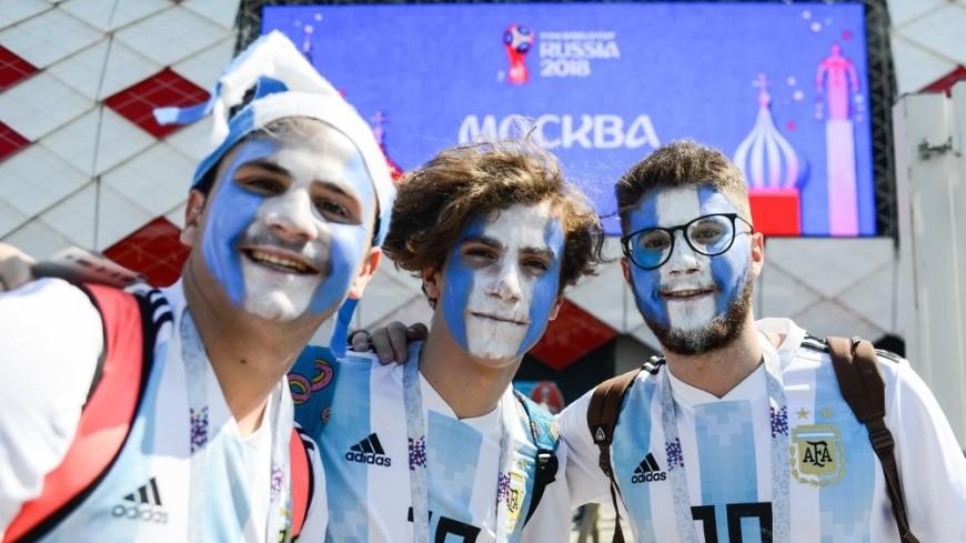Сборную Аргентины в игре с Нигерией поддержат более 20 тысяч фанатов