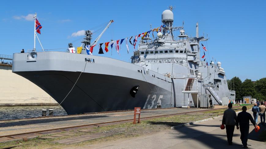 Большой десантный корабль «Иван Грен» приняли в состав ВМФ