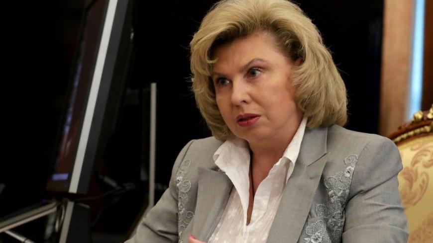 Москалькова планирует посетить Вышинского в СИЗО в июне