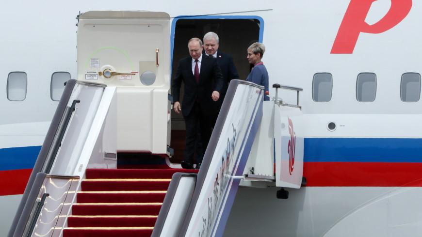 Путин прибыл в Китай с государственным визитом