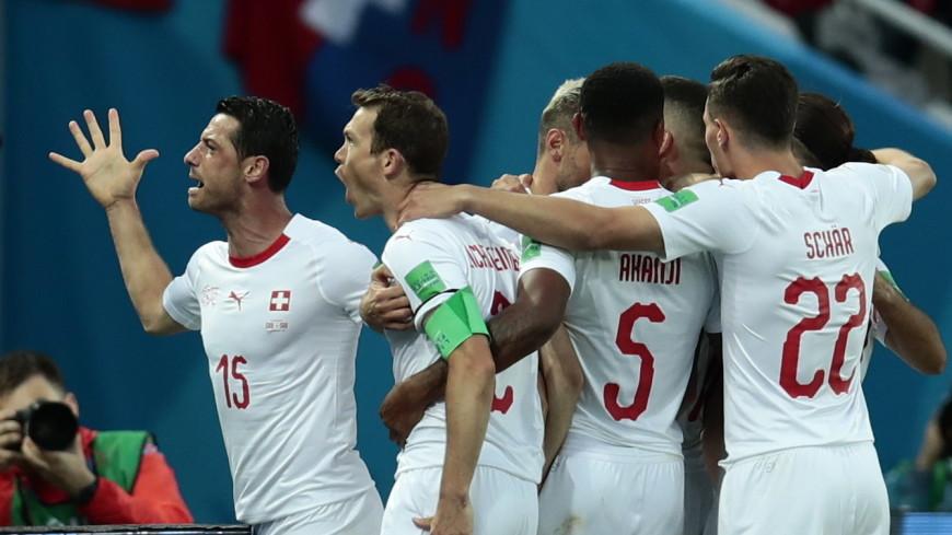 Швейцария одержала первую волевую победу на чемпионате