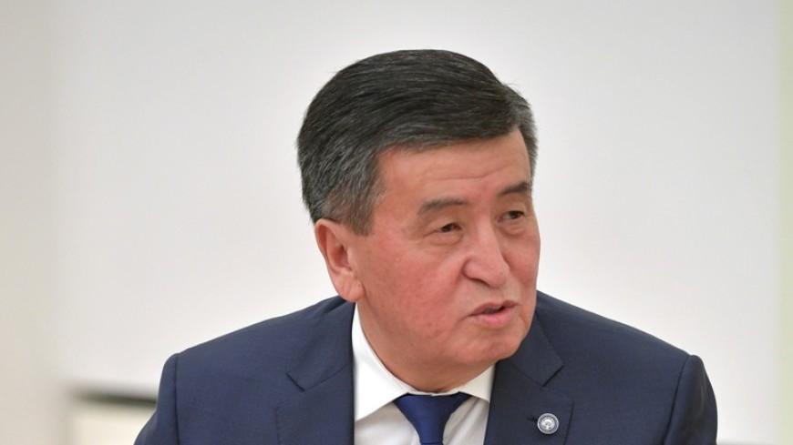 Президент Кыргызстана назвал приоритет внешней политики страны
