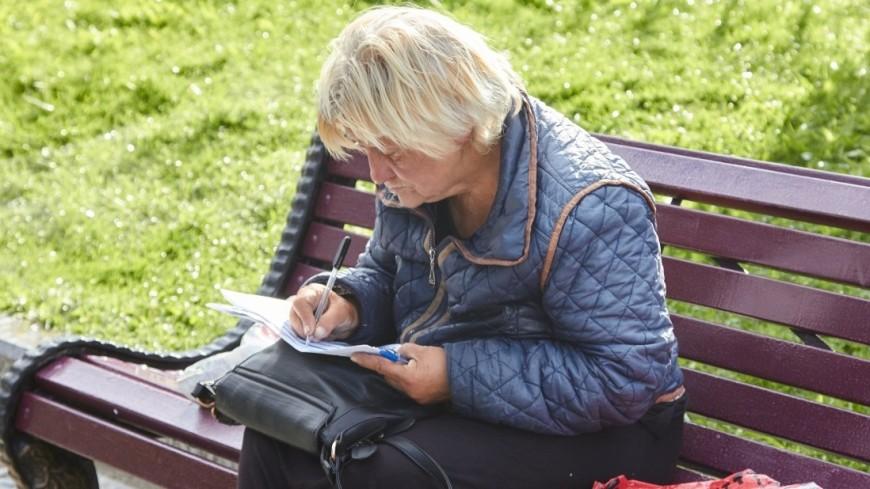 Женщина в парке,женщина, парк, кроссворд, ручка, писать, бездомный, ,женщина, парк, кроссворд, ручка, писать, бездомный,