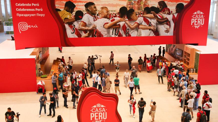 Не только футбол: как познакомиться с перуанской культурой и гастрономией в Москве