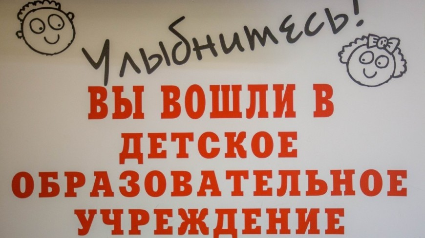 """Фото: Алан Кациев (МТРК «Мир») """"«Мир 24»"""":http://mir24.tv/, образование, выборы, выборы 2016, школа, детский сад"""