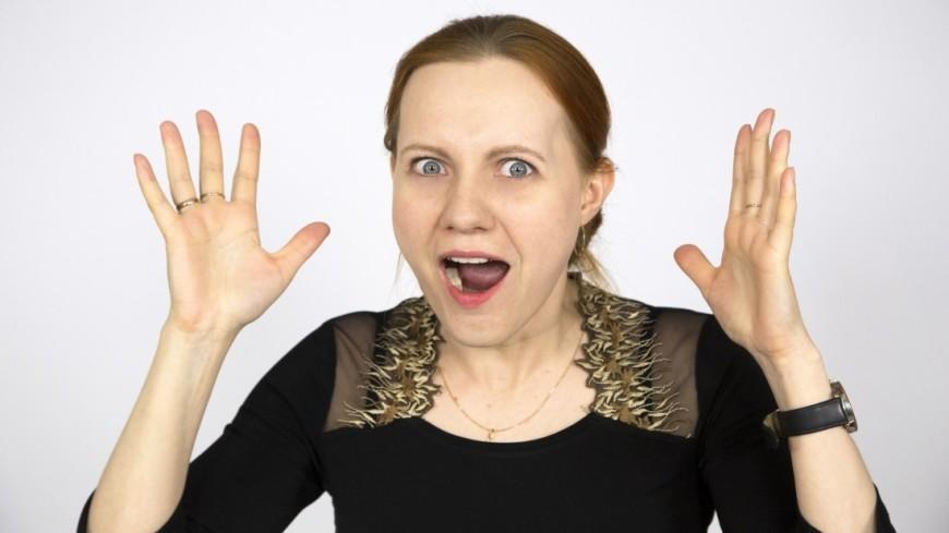 Язык тела важнее мимики в определении эмоций человека