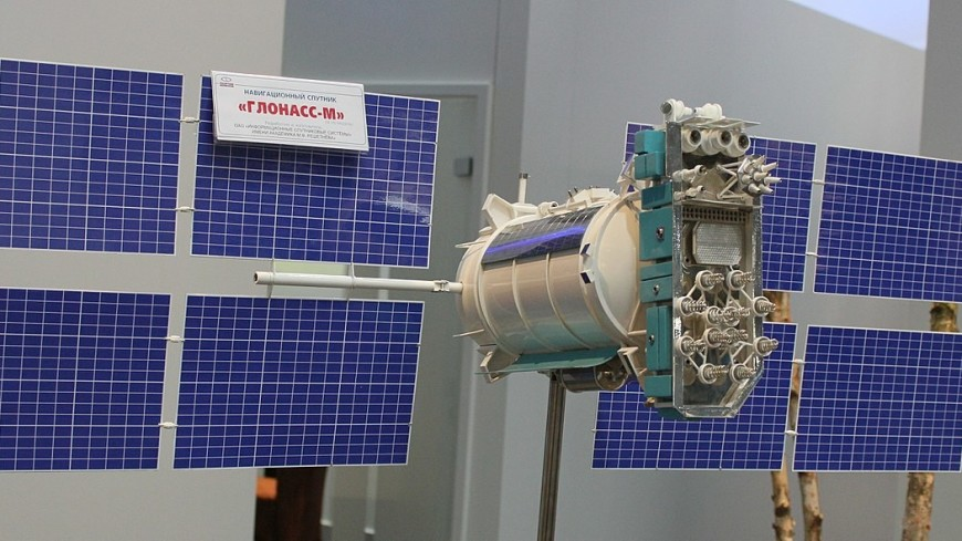 Спутник «Глонасс-М» вывели на орбиту и приняли на управление