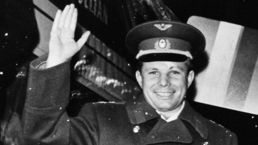 Гагарин в золоте: во Франции увековечили память покорителя космоса