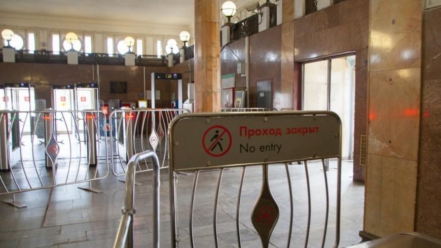 В выходные в московском метро закроют один из выходов на «Белорусской»