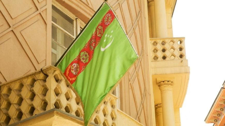 Туркменистан присоединился к конвенции по безопасности гражданской авиации