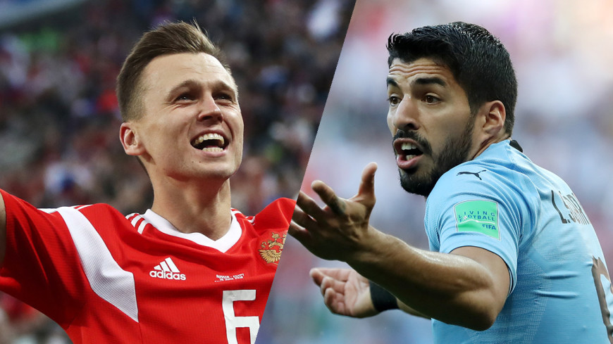 Россия и Уругвай первыми вышли в плей-офф ЧМ-2018