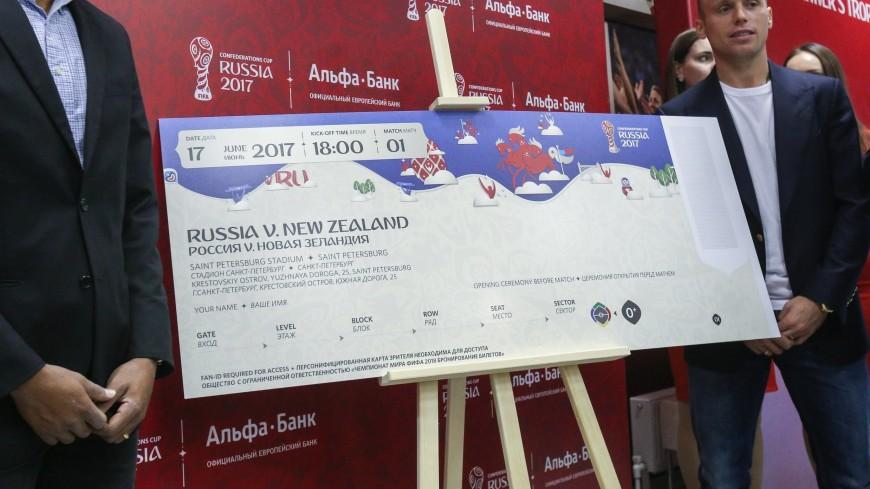 Иностранцам досталось больше половины билетов на матчи ЧМ-2018