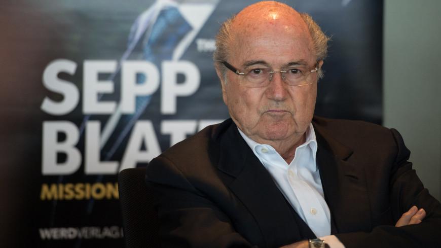 Йозеф Блаттер: После победы сборной России не спал до утра