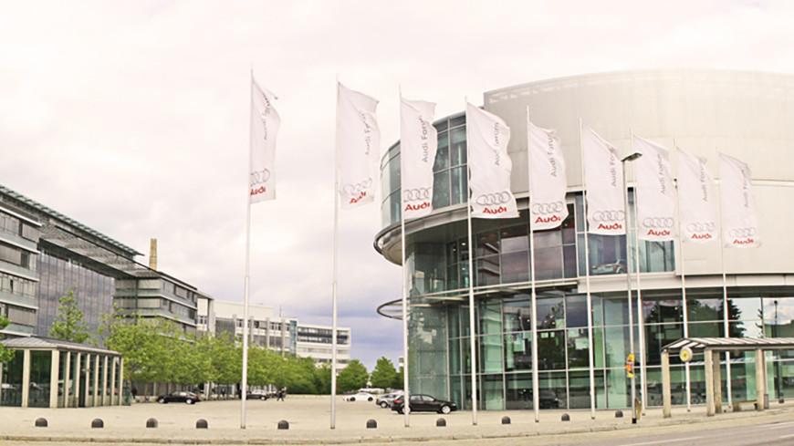 Hyundai и Audi совместно создадут автомобиль будущего