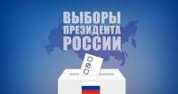 Выборы-2018 будут прозрачнее некуда. Какие новшества это гарантируют?