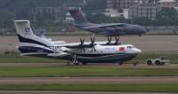 Китайцы в конце года испытают на воде крупнейший в мире самолет-амфибию