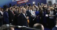 Президент Греции Павлопулос направил Путину поздравительную телеграмму