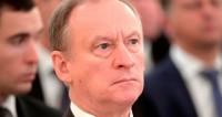 Патрушев обсудил с коллегой из Беларуси подготовку к выборам и ЧМ-2018
