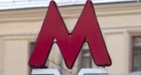 Новый участок «красной ветки» метро построят к концу 2019 года