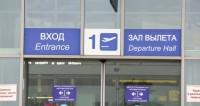 Грузчик в Шереметьево пытался украсть 56 тыс. евро из багажа