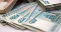 Микрокредитами в 2017 году воспользовались более 8 млн россиян
