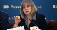 Памфилова посоветовала хакерам «отдыхать»