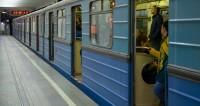 На «синей» ветке метро Москвы случился сбой из-за светофора