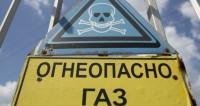 В Москве реконструируют участок газопровода на МКАД
