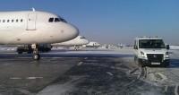 Аэропорт Якутска работает в обычном режиме после золотого дождя