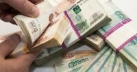 Выплаты вкладчикам банка «Кредит Экспресс» начнутся в конце марта