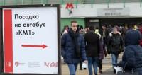 На «фиолетовой» ветке метро Москвы начали раздавать бесплатный чай