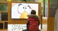 В мире отмечают Международный день детского телевидения