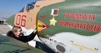 Снова в небе. Имя героя Филипова получил штурмовик Су-25