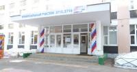 Выборы президента РФ: москвичи с раннего утра потянулись к участкам