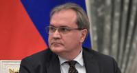 За выборами президента России проследят 144 тысячи наблюдателей