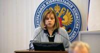 Памфилова: России во время выборов нечего скрывать от наблюдателей