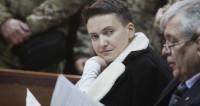 Савченко освободили в зале суда