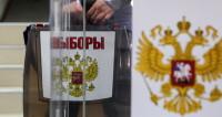 В Аргентине проголосовали служащие ВМФ России