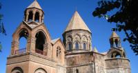 «Армянский Ватикан»: чем притягателен Эчмиадзин