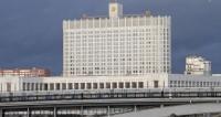 Старейший метромост в Москве украсит победитель аукциона